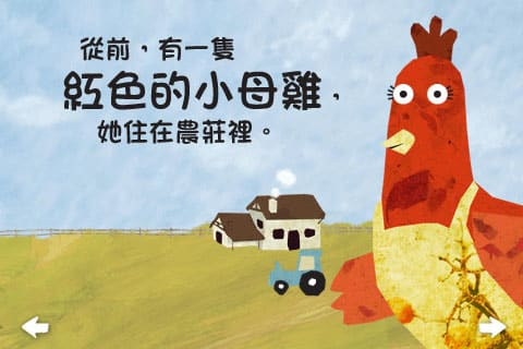 iPhone Gems: Itsy Bitsy Spider and Little Red Hen Childrens' Books