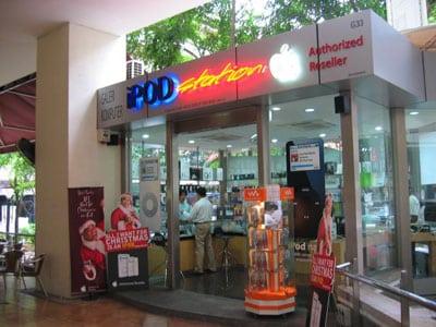 iPod Overseas Report: Kuala Lumpur, Malaysia