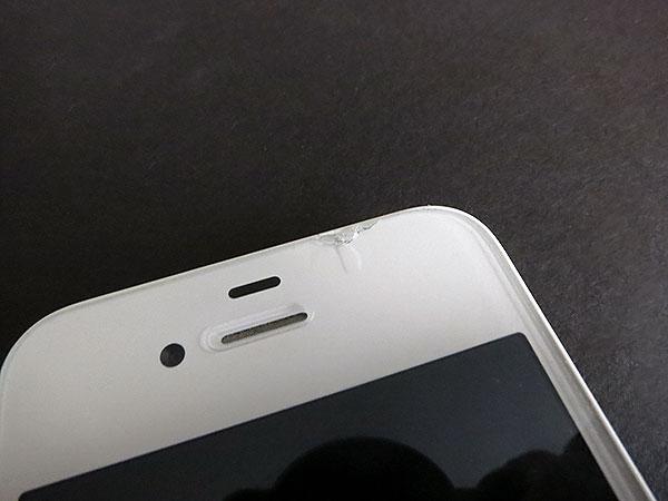Review: Spigen SGP GLAS.t for iPhone 4/4S