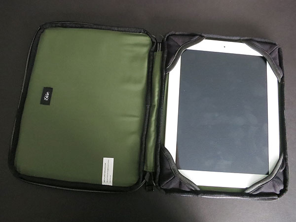 Review: iSkin Agent 6 Sling + Recon Sleeve for iPad 2/iPad (3rd-Gen)
