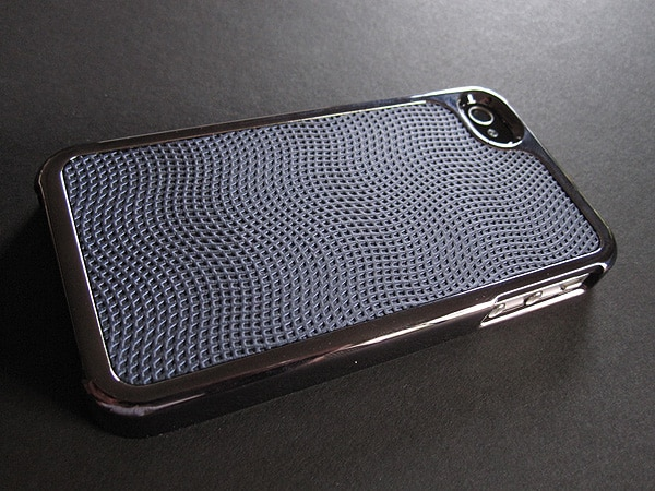 First Look: Wekreat Panoply 4 for iPhone 4