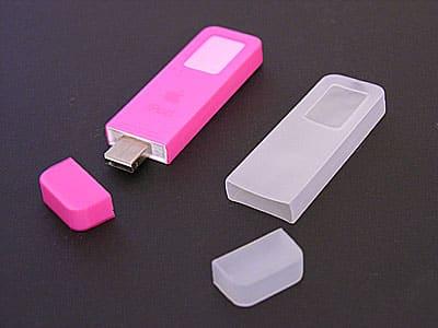 Review: Pacific Rim Technologies iPod shuffle Gel Shield