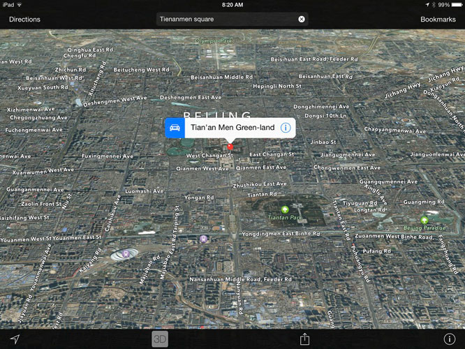 Report: Apple Maps improvements derailed by internal politics