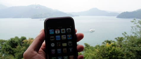 Photo of the Week: iPhone in Taiwan