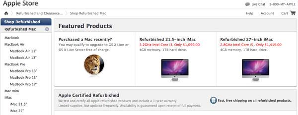 Apple Store Refurbished Macs