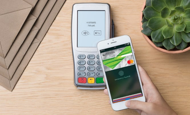 Apple Pay goes live in Russia
