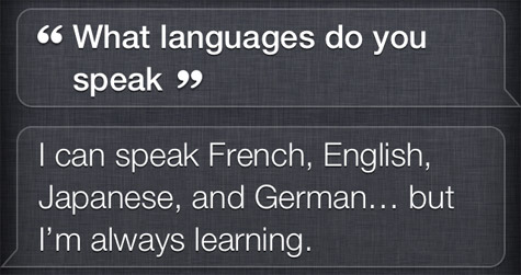 Siri leaks own forthcoming Japanese support