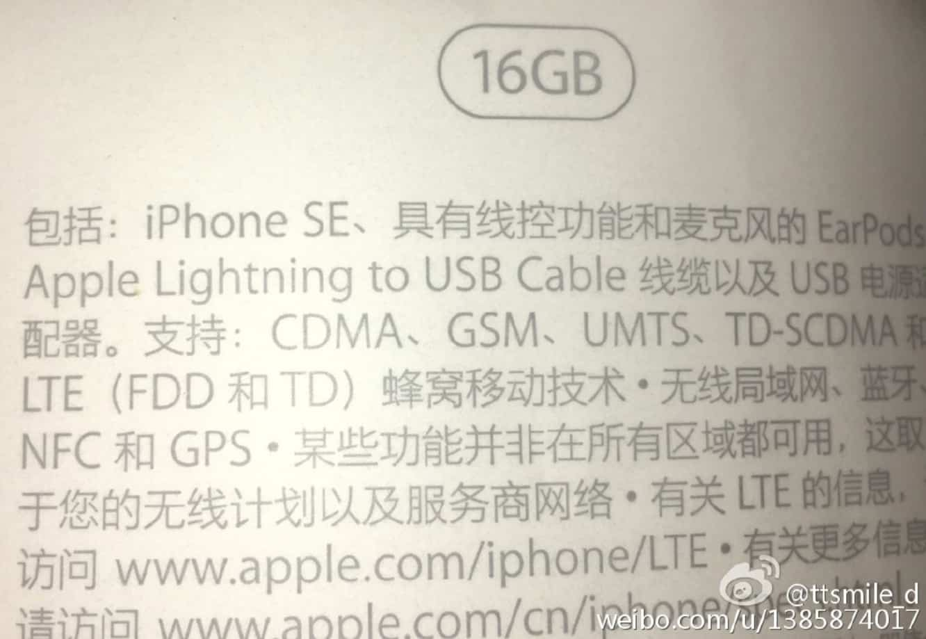 Leaked 'iPhone SE' packaging appears to confirm name, 16GB model