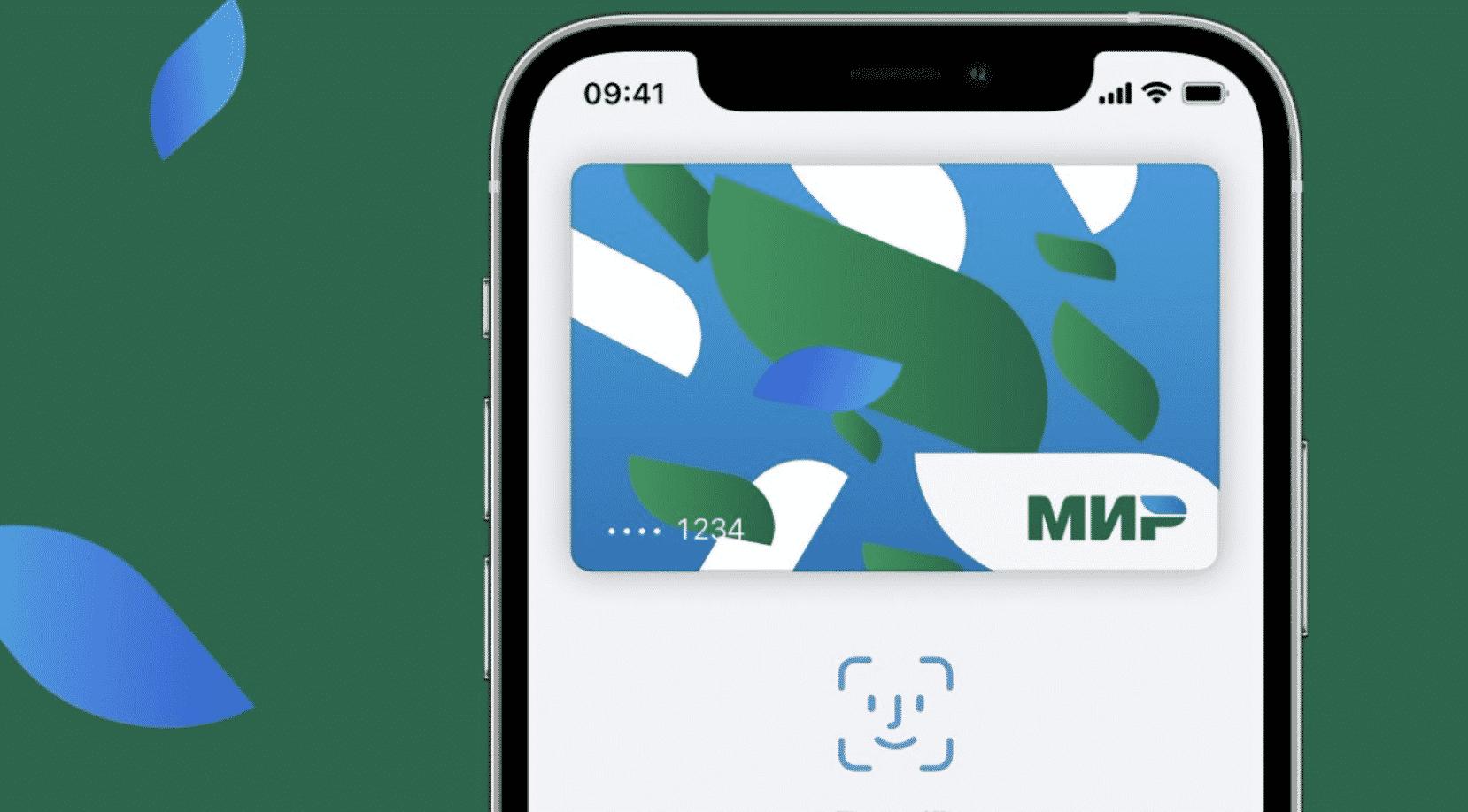Mir Payment Cards