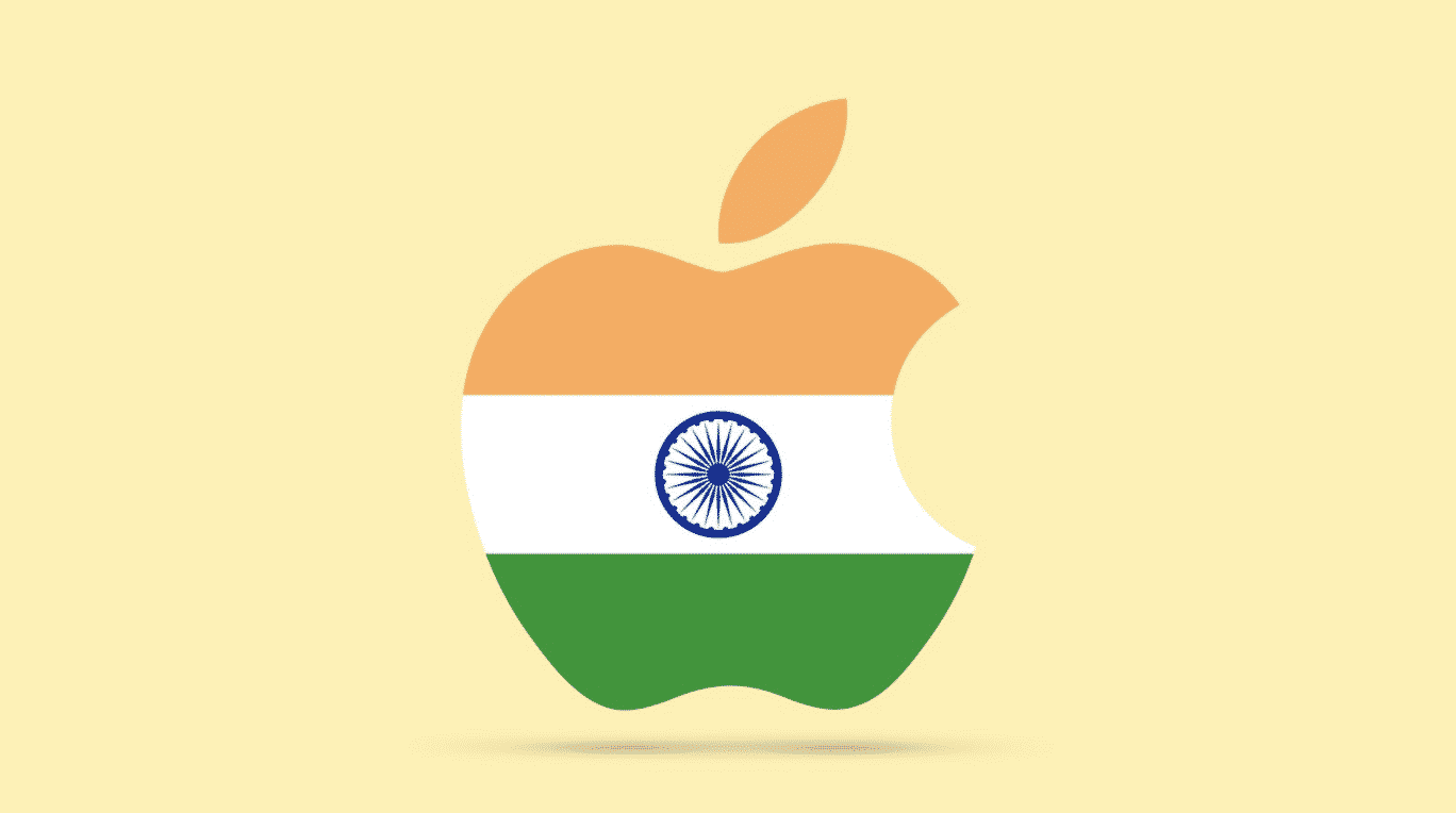 Apple Store in India