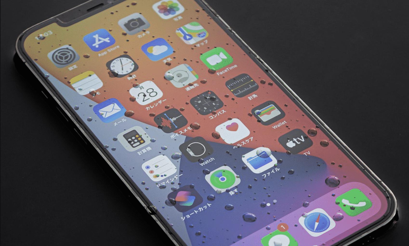 is iPhone 13 waterproof